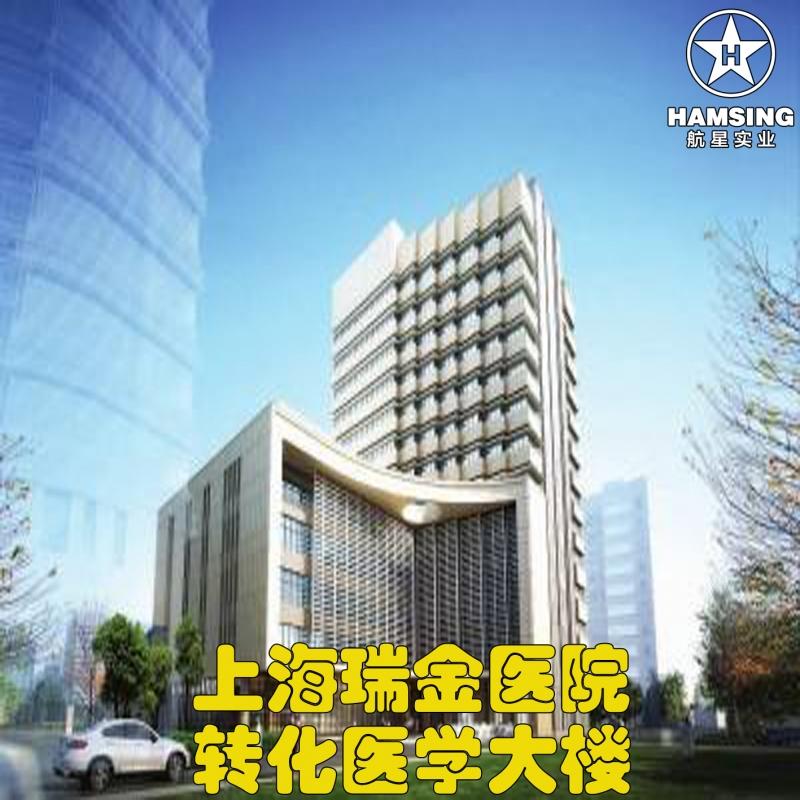 上海瑞金医院转化医学大楼