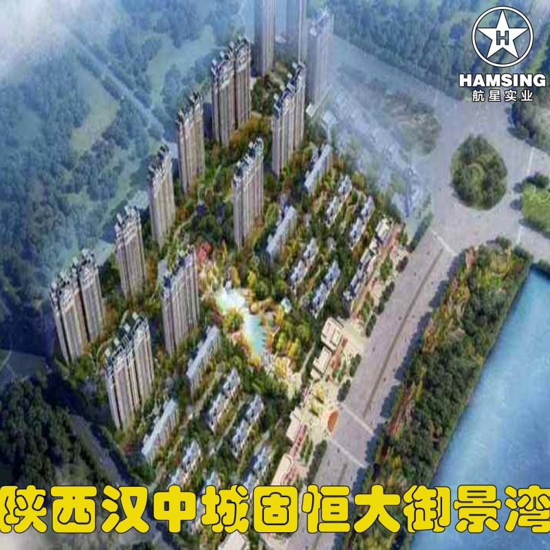 陕西汉中城固恒大御景湾