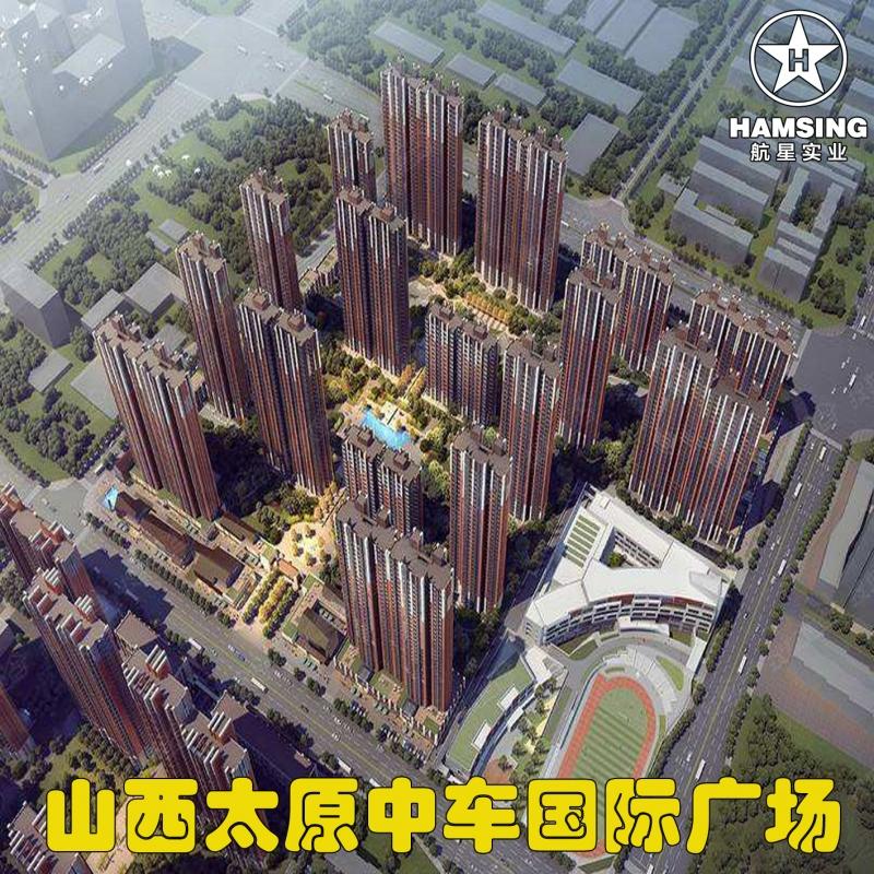 山西太原中车国际广场