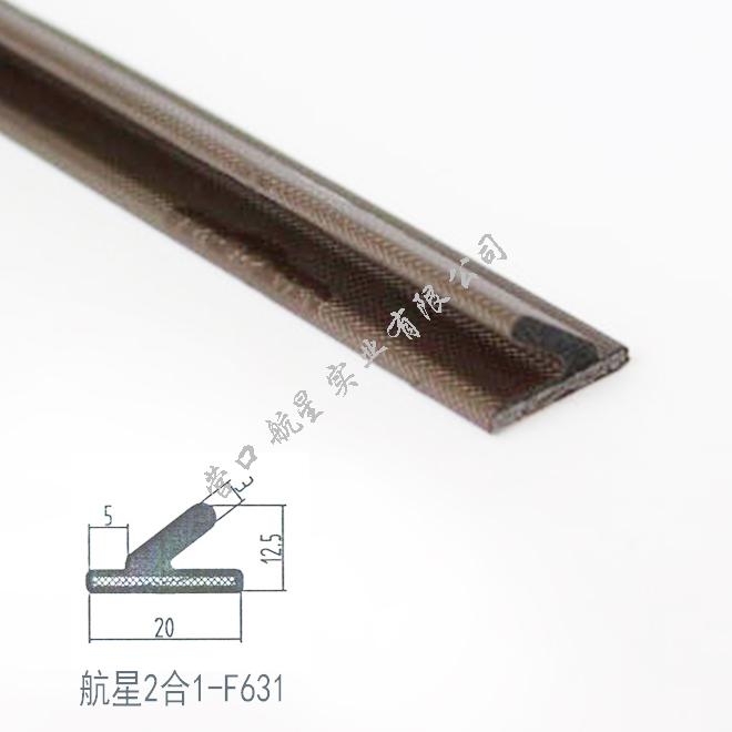 北京F631航星2合1防火膨胀密封条