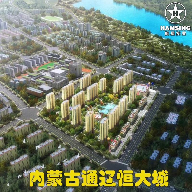 内蒙古通辽恒大城