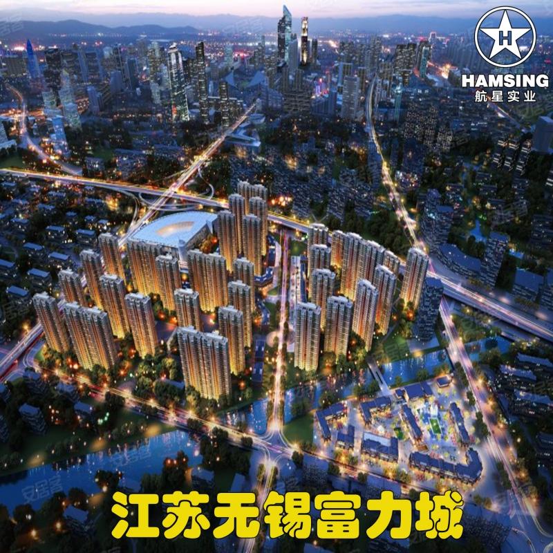 江苏无锡富力城