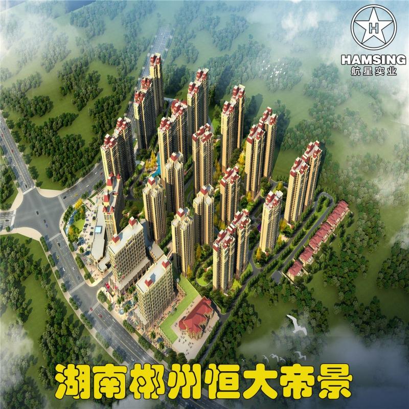 湖南郴州恒大帝景