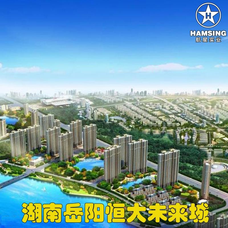 湖南岳阳恒大未来城