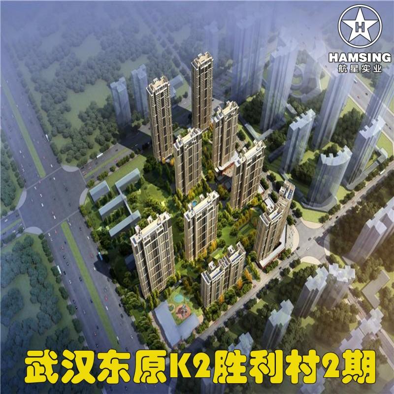 武汉东原K2胜利村2期