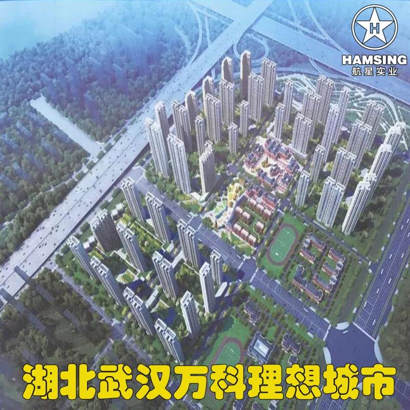 湖北武汉万科理想城市