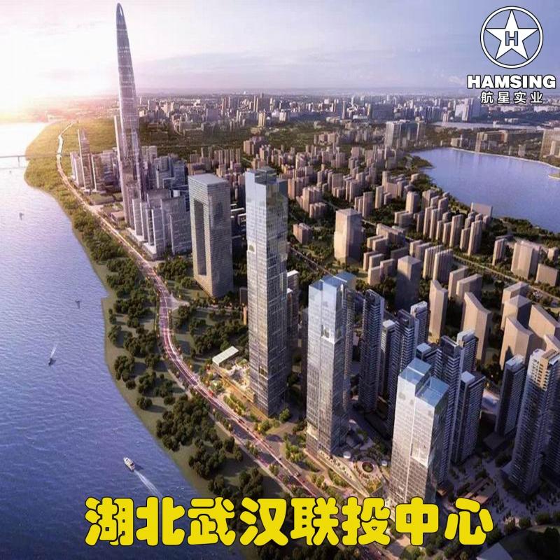湖北武汉联投中心