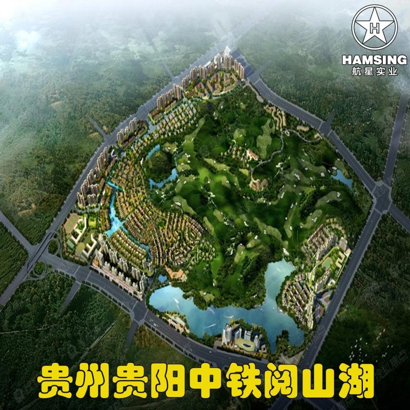 贵州贵阳中铁阅山湖