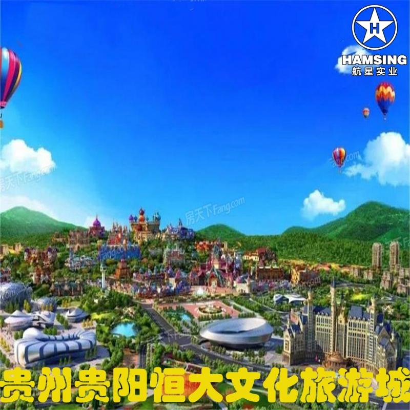 贵州贵阳恒大文化旅游城