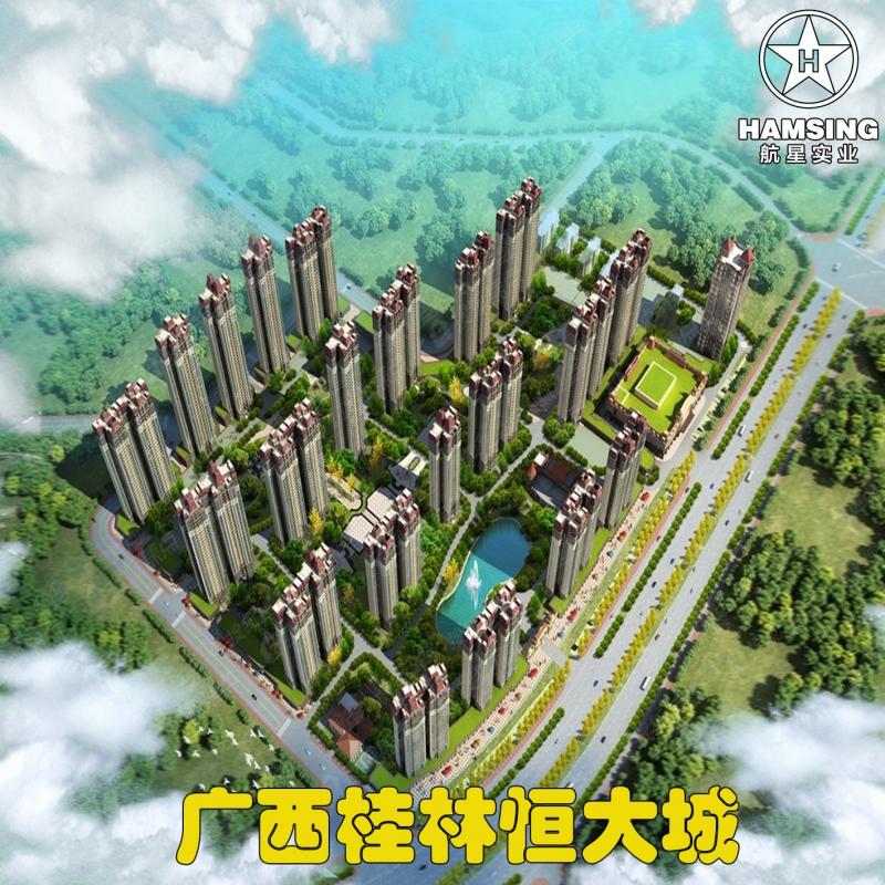 广西桂林恒大城