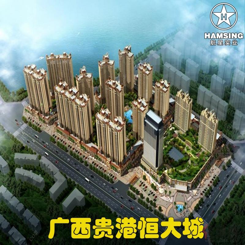 广西贵港恒大城