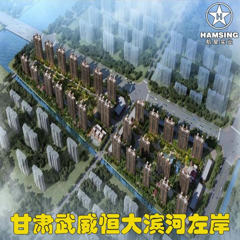 甘肃武威恒大滨河左岸