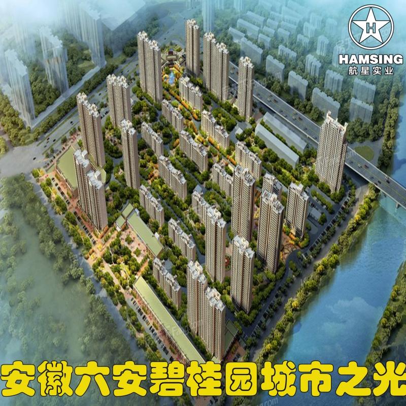 安徽六安碧桂园城市之光