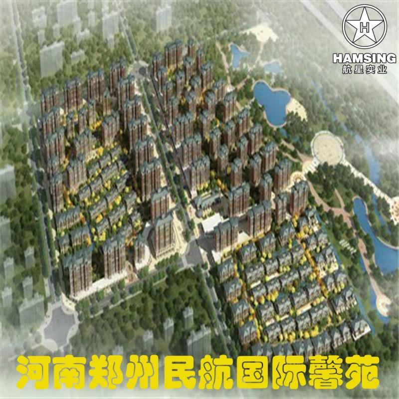 河南郑州民航国际馨苑