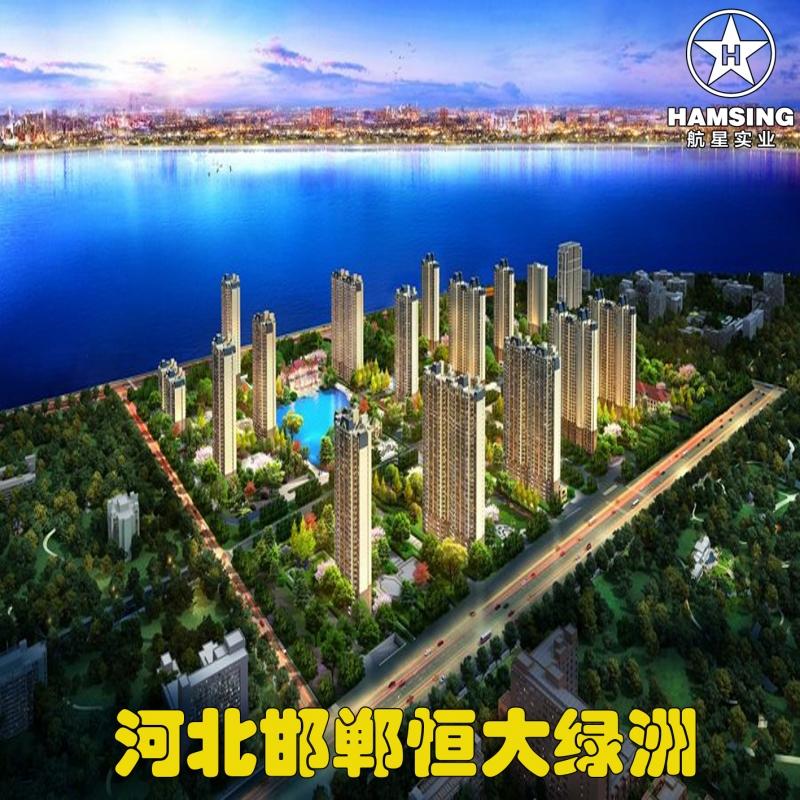 河北邯郸恒大绿洲