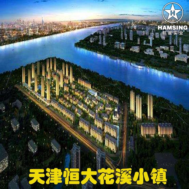 天津恒大花溪小镇