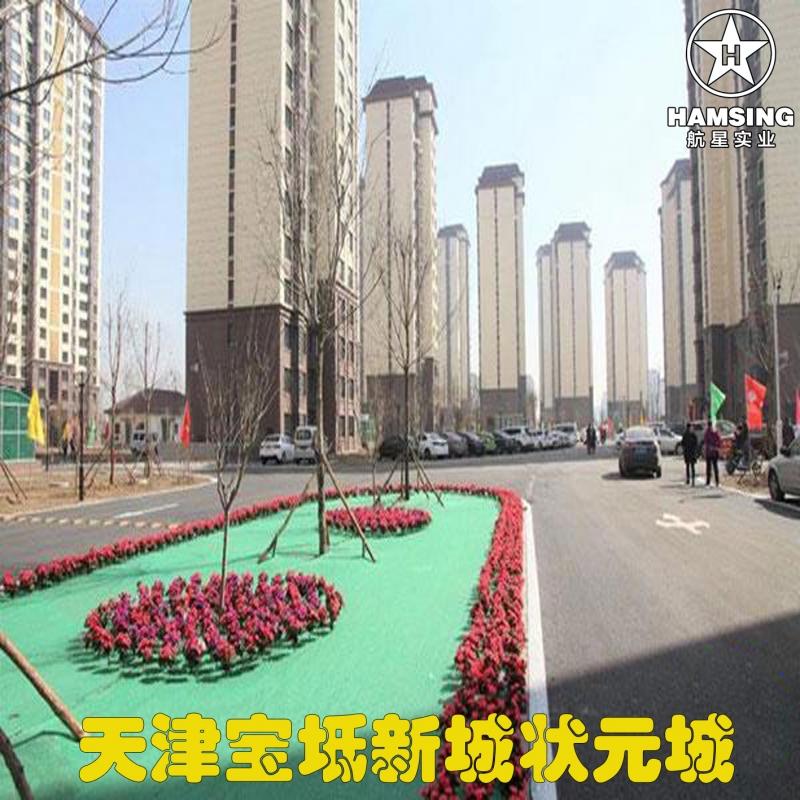 天津宝坻新城状元城