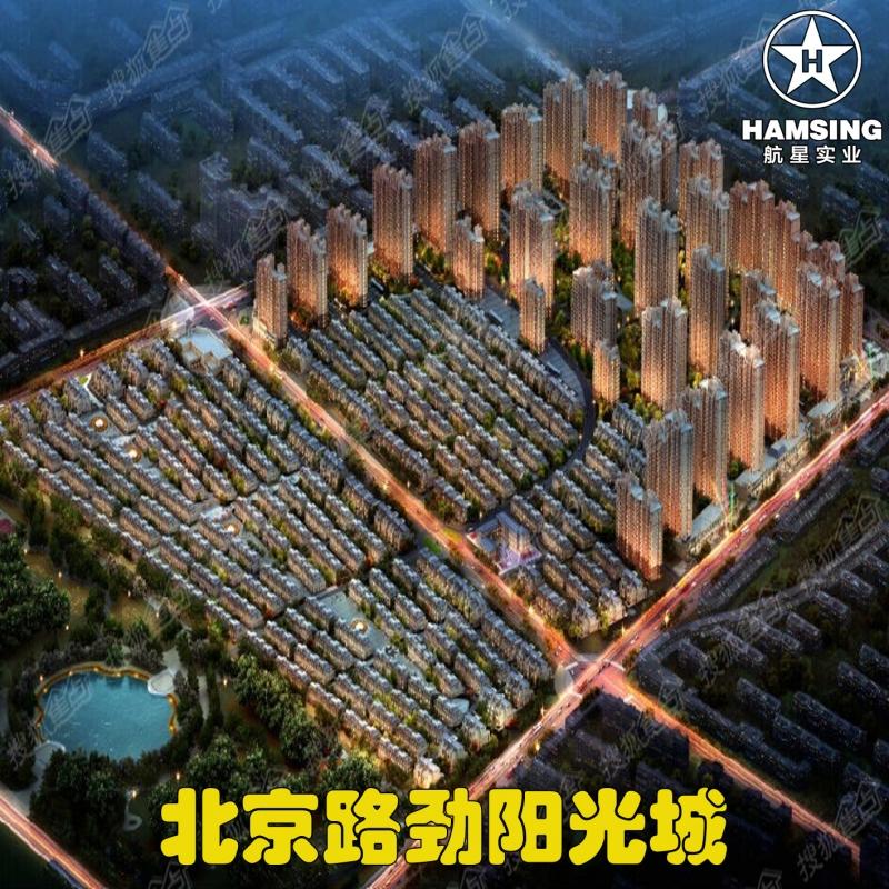 北京路劲阳光城