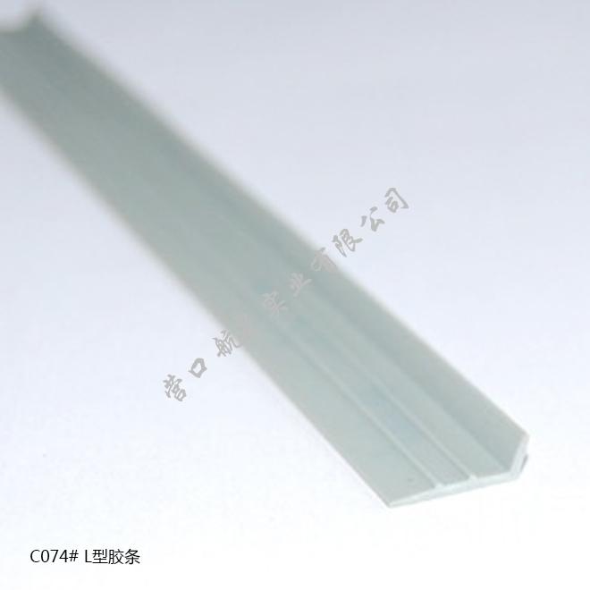 C074L型胶条