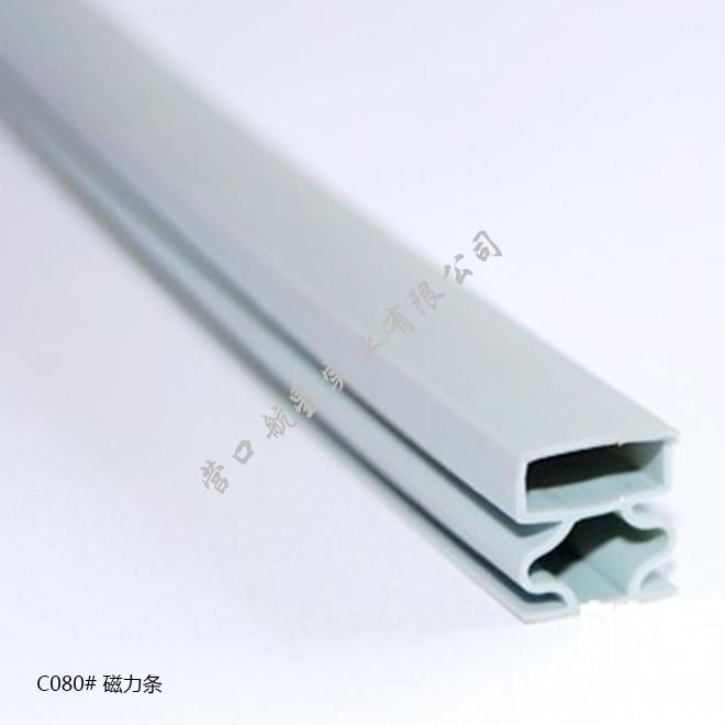 C080磁力条