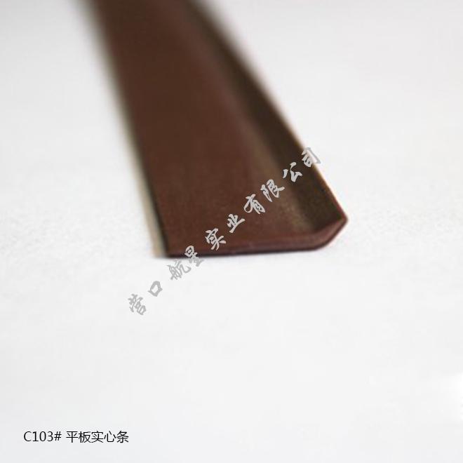 C103平板实心条