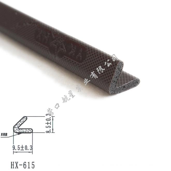 HX-615 包覆式密封条