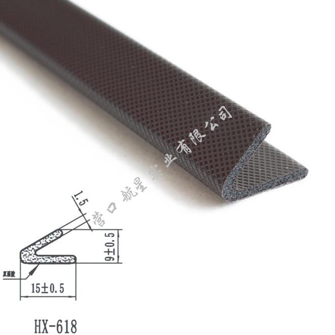 HX-618 包覆式密封条