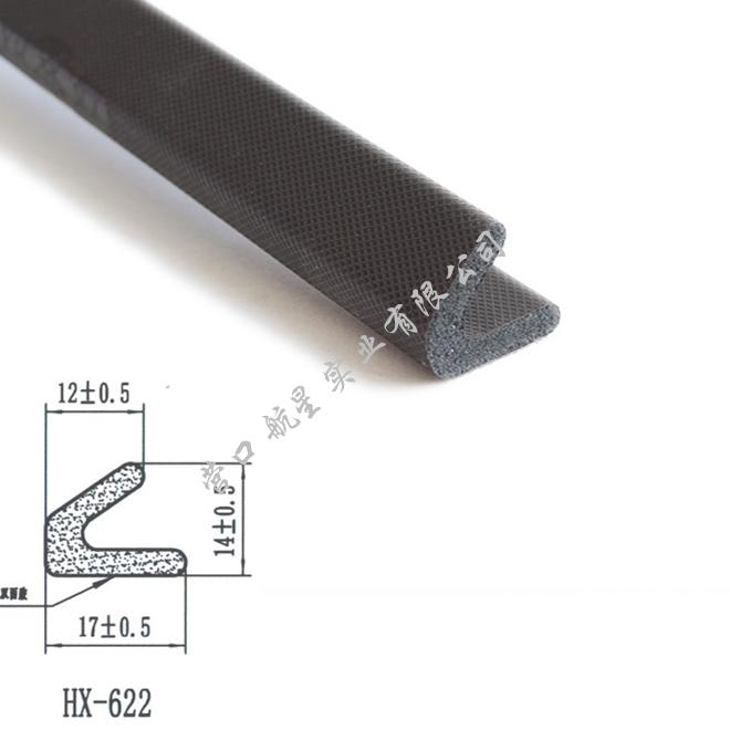 HX-622 包覆式密封条