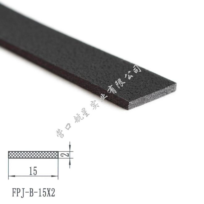 FPJ-B-15X2 高膨胀倍率防火条