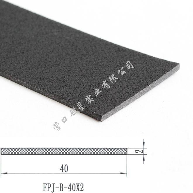 FPJ-B-40X2 高膨胀倍率防火条