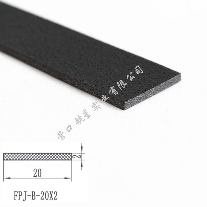 FPJ-B-20X2 高膨胀倍率防火条