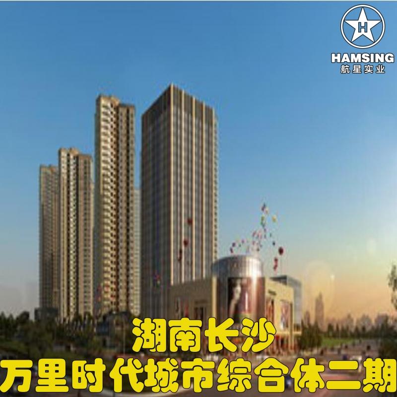 湖南长沙万里时代城市综合体二期