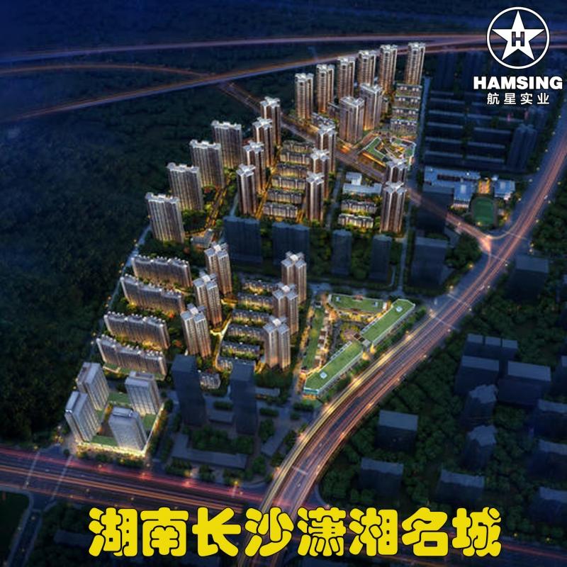 湖南长沙潇湘名城